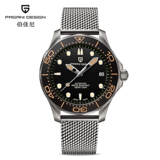 pd-1667-steel-black